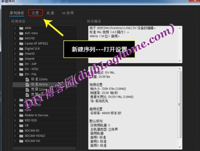 抖音60帧剪辑出高清视频教程附PR插件及苹果(MAC)系统版PR