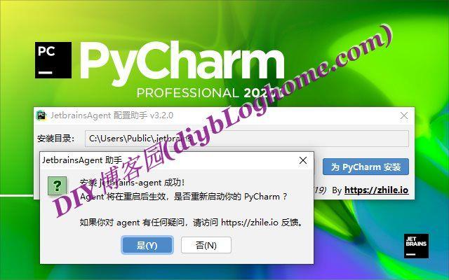 Python IDE编辑器Pycharm 2020汉化激活专业版