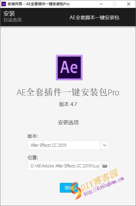 AE全套插件一键安装版/已去除收费联网限制